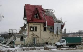 К чему снится разрушающийся дом сонник
