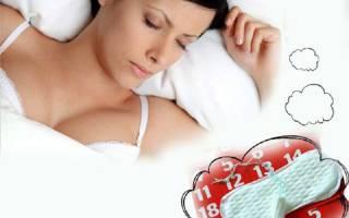 К чему снится менструационная кровь сонник