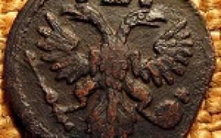 Найти старинную монету во сне сонник