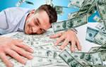 К чему снится куча денег сонник