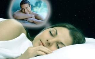 Постоянно снится парень который нравится сонник