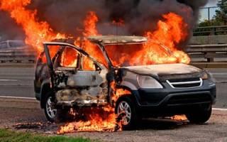 Загорелась машина во сне сонник