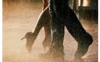 К чему снится танцующая женщина сонник