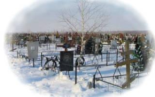 Видеть во сне кладбище и могилы сонник