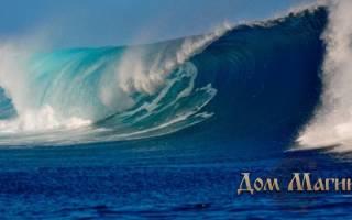 Большие волны во сне сонник