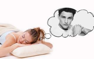 К чему снится молодой человек который нравится сонник