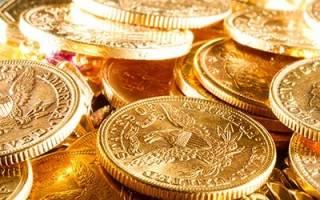 К чему снятся золотые монеты много сонник