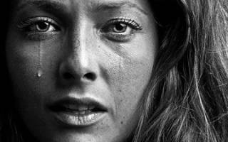 К чему снятся слезы любимого человека сонник