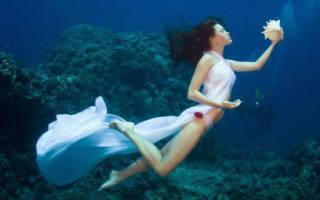 Сонник быть под водой