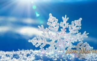 К чему снится кровь на снегу сонник