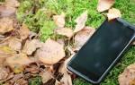 Во сне найти телефон мобильный сонник