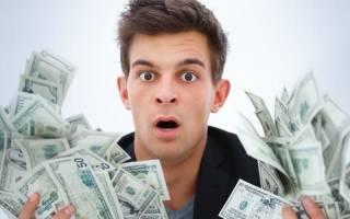 К чему снятся деньги бумажные крупные купюры сонник