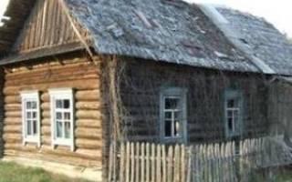 Сонник дом бабушки