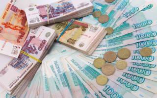 Видеть во сне деньги бумажные крупные сонник