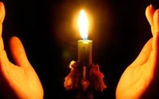 К чему снится белая свеча сонник