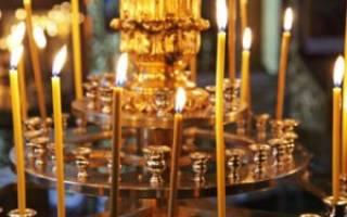Видеть во сне свечи церковные сонник