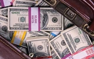 Найти сумку с деньгами во сне сонник