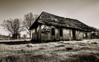 К чему снится старый дом сонник