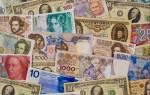 Если снятся бумажные деньги что это значит сонник
