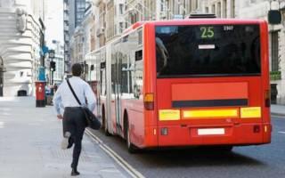 Сонник ехать в автобусе с мужчиной
