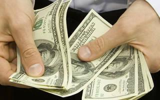 Видеть во сне деньги бумажные сонник