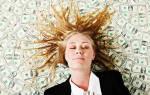 Найти деньги во сне бумажные сонник