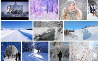 К чему снится белый пушистый снег сонник