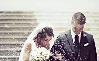 Сон свадьба бывшего мужа сонник