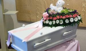 К чему снится хоронить своего ребенка сонник