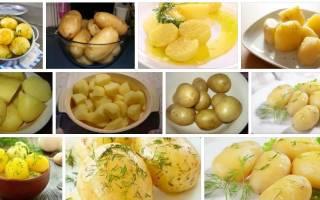 К чему снится есть картошку вареную сонник