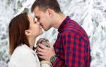 К чему снится целоваться во сне сонник