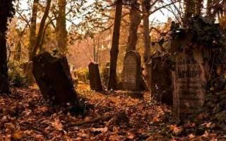 Сонник кладбище видеть могилы