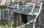 К чему снится разваленный дом сонник
