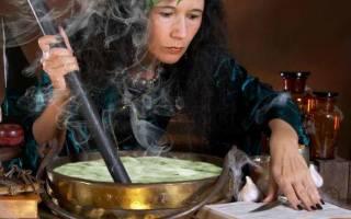 К чему снится ведьма сонник