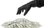 К чему снится украсть деньги бумажные крупные сонник