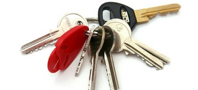 Найти связку ключей во сне сонник