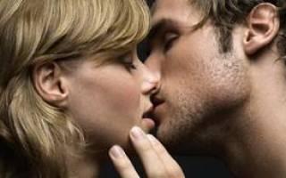 Муж целует во сне жену сонник