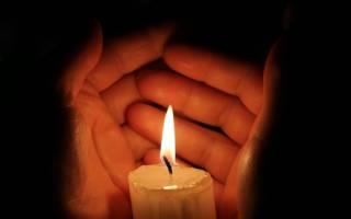 Сонник свечи горящие много