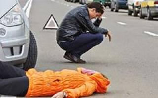 Сонник сбить человека на машине