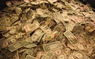 К чему снится получение денег сонник