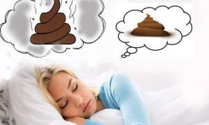 К чему снится гов о человека сонник
