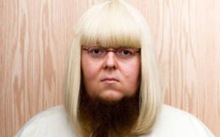Бородатая женщина сонник