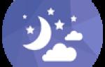 Растолковать сон онлайн бесплатно сонник