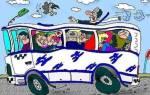 К чему снится автобус с людьми сонник
