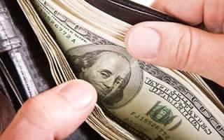 К чему снится полный кошелек денег сонник