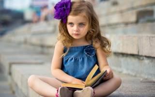К чему снится удочерить девочку маленькую сонник