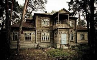 Сонник старый дом видеть