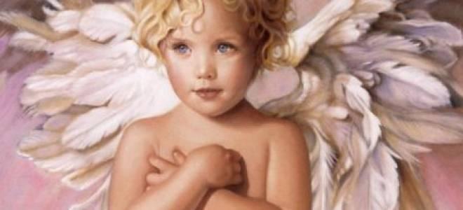 К чему снятся ангелы в белом сонник