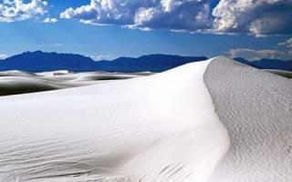 Видеть во сне белый песок сонник
