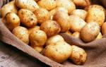Сонник картошка видеть